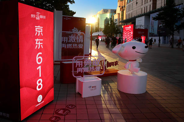 Alibaba, JD.com handle record $136.51 billion in sales during 618 event