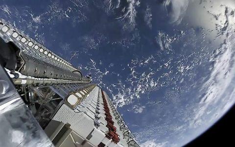 SpaceX Starlink satellite internet service application, beta test