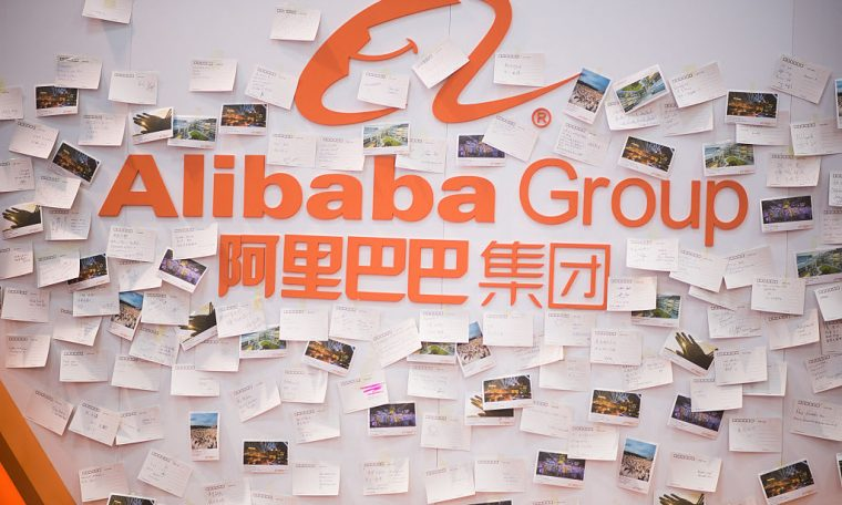 Alibaba exec fired for helping girlfriend secure job, accepting gifts