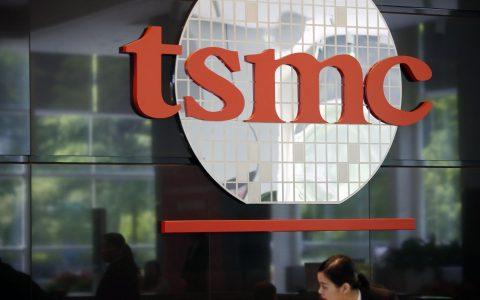 Apple Chipmaker TSMC Raises Outlook in Sign of Tech's Resilience