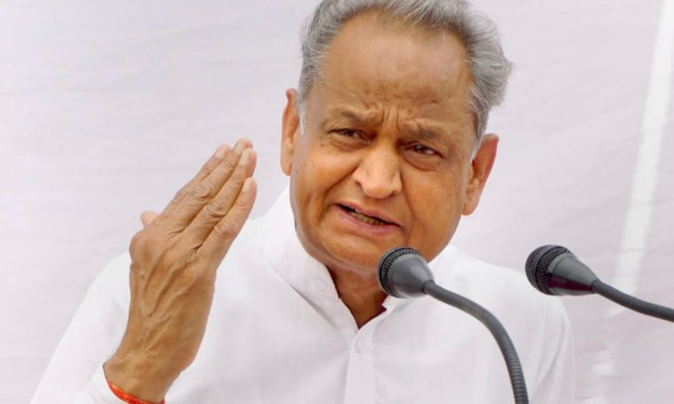 Rajasthan Political Crisis LIVE Updates: Another Cabinet Meeting Scheduled at Gehlot