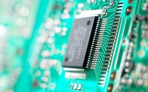SMIC, China's biggest chipmaker, begins $6.6 billion share sale