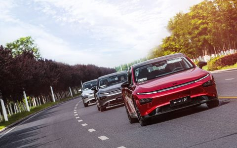 Xpeng Motors, Chinese Tesla rival, files for New York IPO