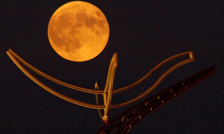 Full Maize Moon 2020: The Best Time to Watch