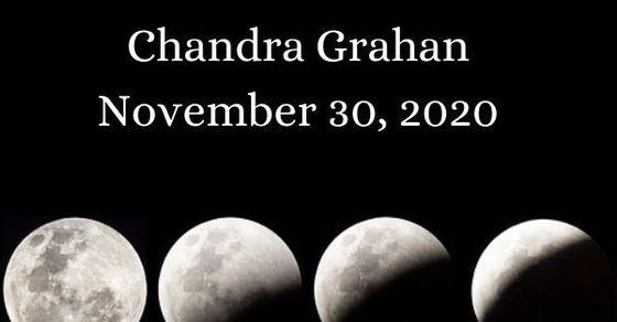 Last Lunar Eclipse Of 2020: How To Watch November Lunar Eclipse