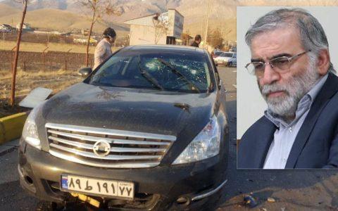 The scene of the attack. Pic: IRIB / EPA-EFE / Shutterstock