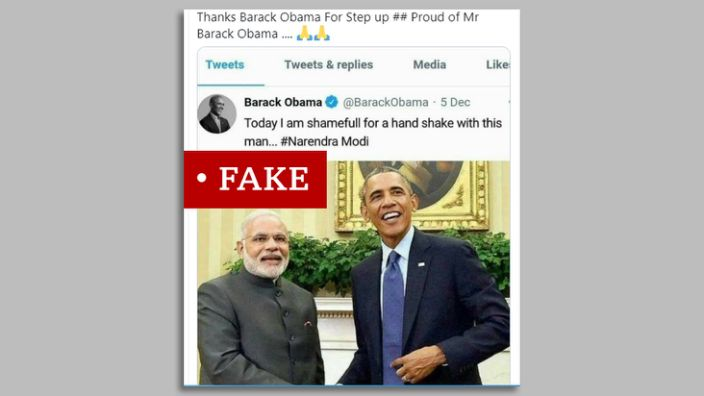 Capturing the image of Obama and Modi & quot;  Fake & quot;