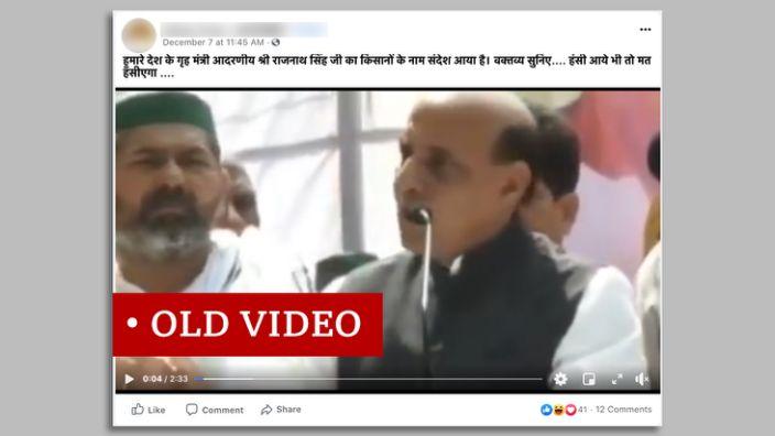 Capturing Rajnath Singh Video & quot;  Older video & quot;
