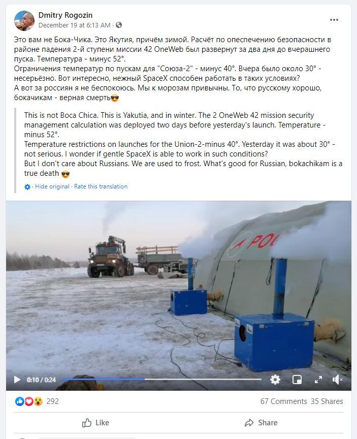 Original, and a machine translation Dmitry Rogozin's post on Facebook.