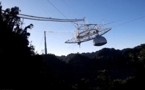 Dramatic video shows the collapse at the iconic Arecibo Observatory