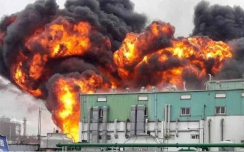 Explosion sets fire to the world's second largest hydroxychloroquine raw material factory - political connections