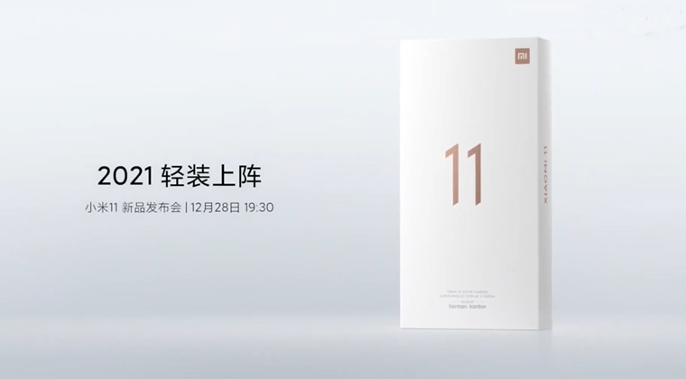 Xiaomi officially confirms the lack of charger in the box of the new Xiaomi Mi 11 flagship