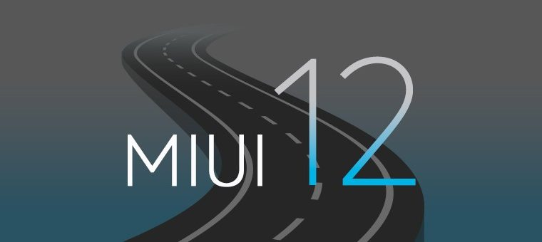 Xiaomi should use Mi 11 event to introduce new MIUI 12.5, confirms teaser