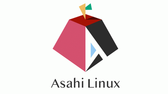 "Introducing ""Asahi Linux"" which aims to work on Mac with Apple Silicon-Gigazine"