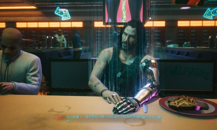 """Diane U Ren's 2077"" revealed anonymously that ""Johnny Silverman was not the original candidate for GE"", contradicting the CDPR rumors: none of them are true."