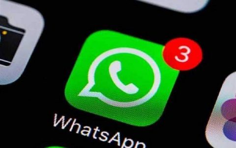 Before updating WhatsApp and publishing your data, learn how to protect your privacy