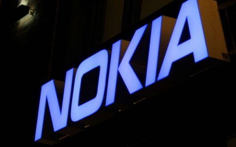 Nokia is preparing to launch this line of devices, incorporating 5G cell phones