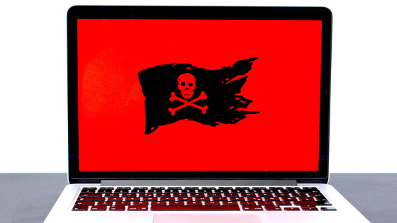 """The police organization announced that it would wipe out the network of the world's most dangerous malware """"Emotet"""" --GIGAZINE"""