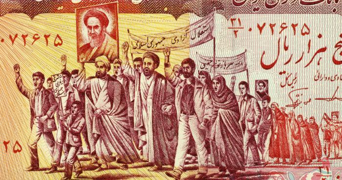 1979 की इस्लामी क्रांति रोनाल्ड रीगन के अभियान विषयों में से एक थी।