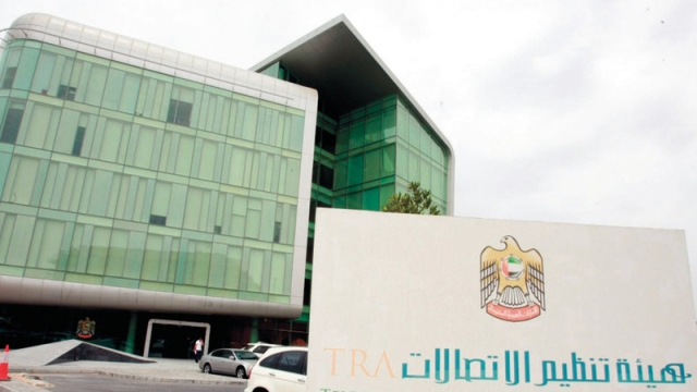 """Communications Regulation"": New Terms to facilitate the transfer of ""Number"" between ""Etisalat"" and ""Du"" - Economy - Local"