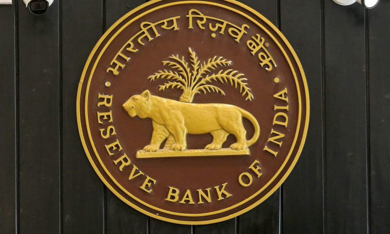 RBI Security Guard Recruitment 2021: RBI: Class X pass .. 241 jobs in Reserve Bank .. Rs.  27 thousand salary - apply online for 241 posts in RBI Security Guard Recruitment 2021, RBI ORG in 10th pass can apply