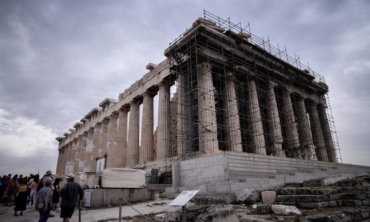 Fake news about the Acropolis again in the air!