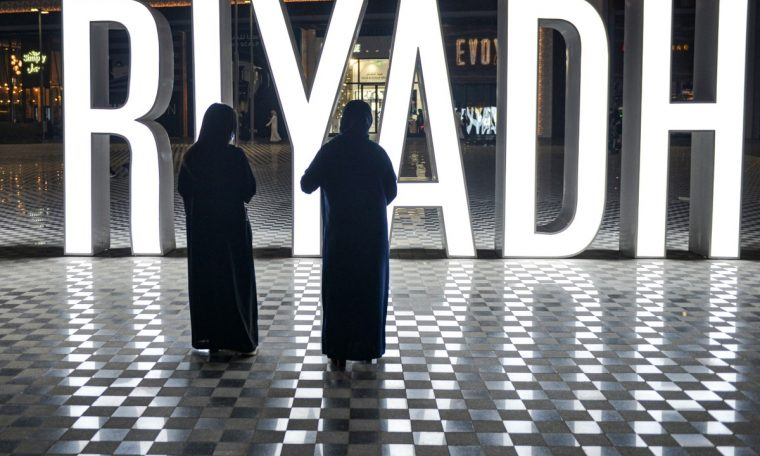 Saudi Arabia bans entry of passengers from Brazil, USA and other countries