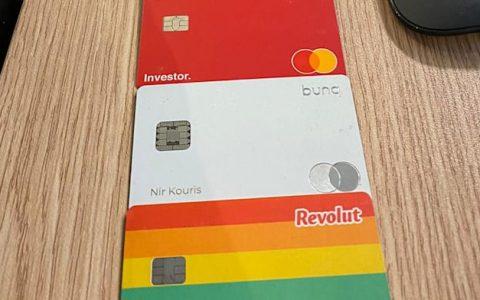 אוסף כרטיסי האשראי העולמי של ניר קוריס / צילום: אלבום פרטי