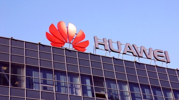 US sanctions are hostile to Huawei