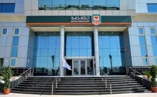 الأهلي المصري يُطلق منصة للخدمات المالية غير المصرفية