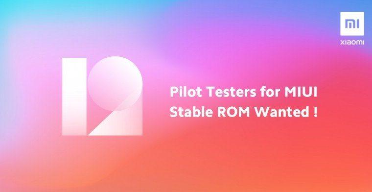 MIUI 12.5 global testing program open to more than a dozen Xiaomi, Redmi and Poco models