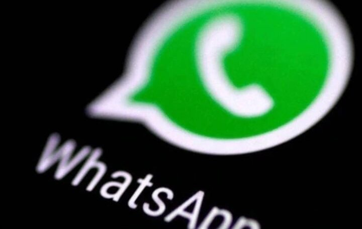 These three features of WhatsApp are great, know how to use