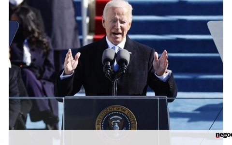 US Senate Approves $ 1.9 Billion Incentive Plan - World