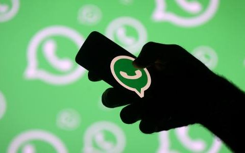 WhatsApp should soon be allowed to send a photo that disappears after viewing - 03/03/2021
