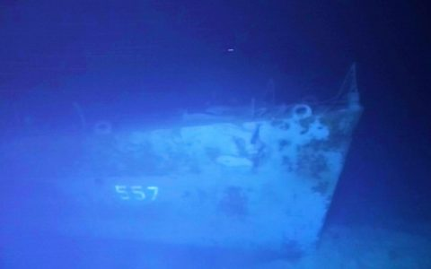 American WWII Ship Found in the Philippines |  world