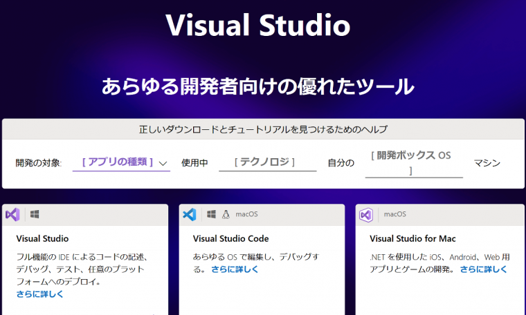 "Description of ""Visual Studio 2022"" integrated development environment provided by Microsoft - GIGAZINE"