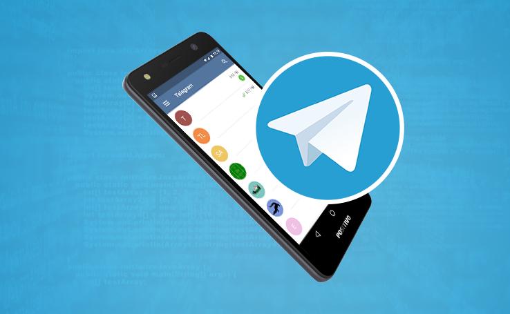 Telegram brings news to the app