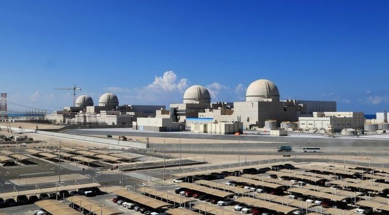 Comercialização do primeiro megawatt é considerada uma