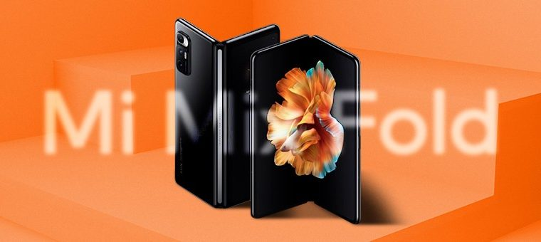 Download!  The official Mi 11 Ultra and Mi Mix fold wallpapers are now available for download