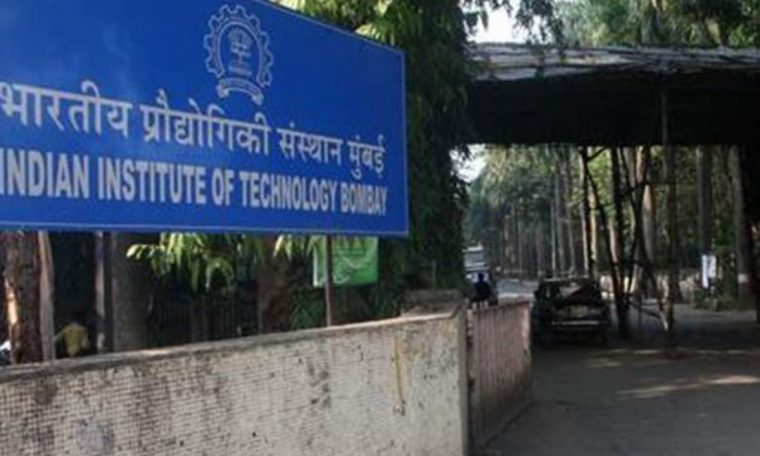IIT Bombay: List of UG-PG courses released at IIT Mumbai - List of IG Bombay available Total eligibility courses and explanation of admission cycles