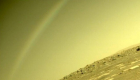 Did perseverance catch a rainbow on Mars?