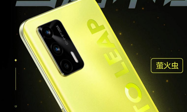 Realme Q3 Pro is a new bloated phone for some crowns