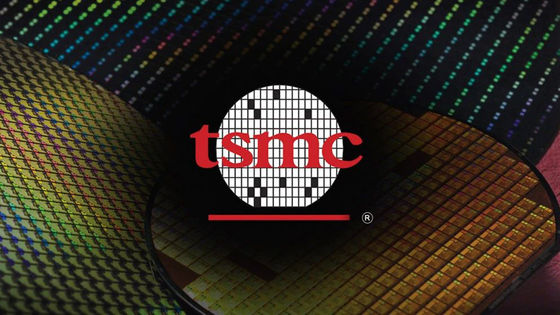 """Reported that """"AMD chips manufactured by TSMC have been delivered to TSMC's factory"""", with the adoption of AMD EPYC processors in the production line - GIGAZINE"""