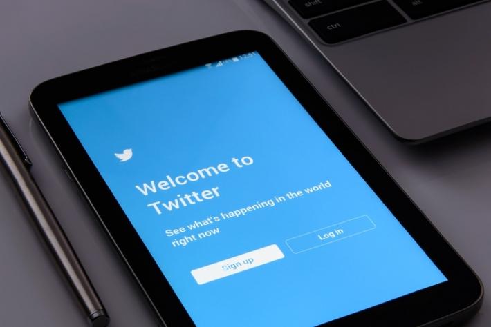 Twitter home screen