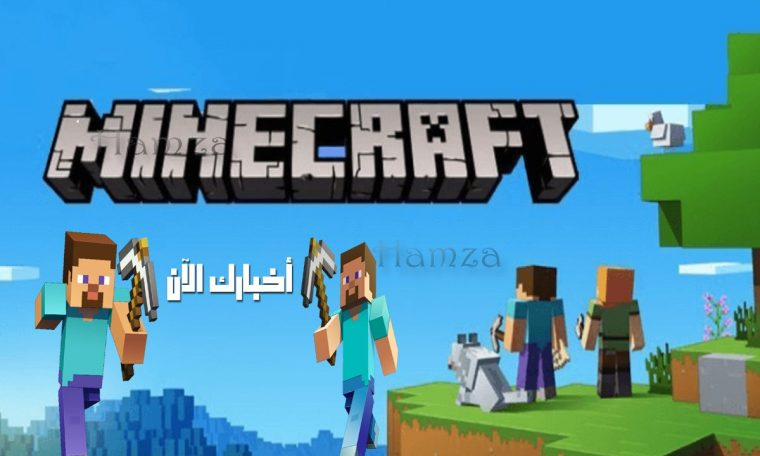 Steps to download the original Minecraft game for Android and iPhone, the latest version 2021 of Caves and Rocks