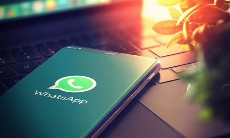 خبر سار.. واتساب يفاجئ مستخدميه حول العالم بقرار جديد