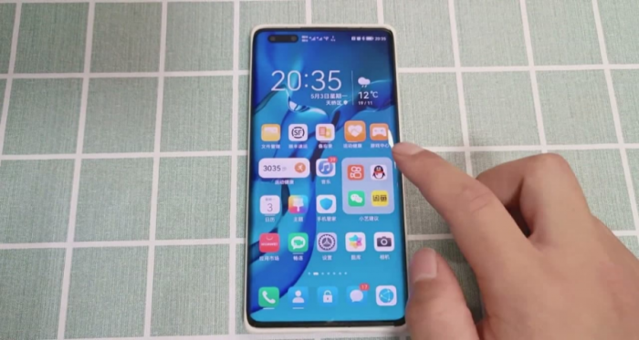 Harmony OS 2.0 was shown to be working compared to EMUI 11 based on Android 11