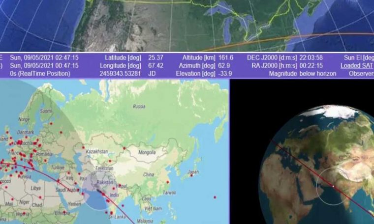 china-rocket-live