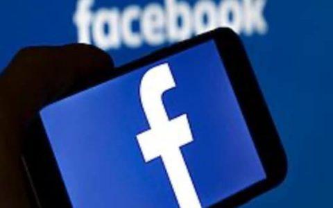 Facebook आणि Instagram वरून करा बक्कळ कमाई, पाहा नवीन फिचर