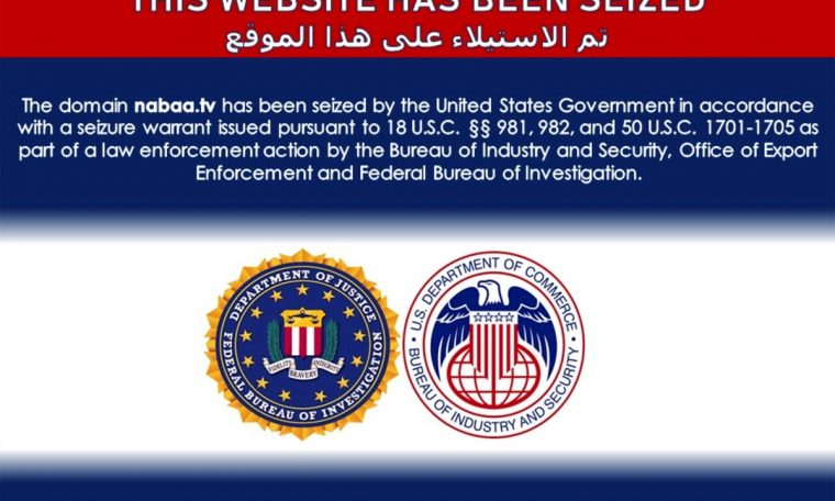 US removes Iran sites on charges of 'propaganda'  world